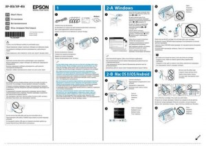 Epson Expression Home XP-313, Expression Home XP-413 - руководство по установке