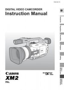 Canon XM2 - руководство по эксплуатации