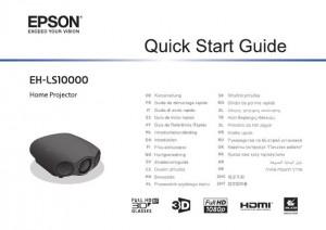 Epson EH-LS10000 - руководство по быстрой установке