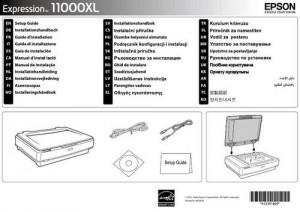 Epson Expression 11000XL - руководство по установке