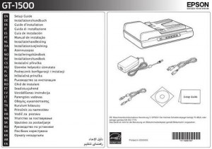 Epson GT-1500 - руководство по установке