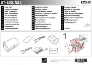 Epson GT-S55, GT-S85 - руководство по установке