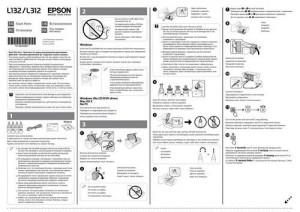 Epson L132, L312 - руководство по установке