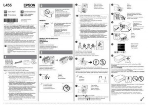Epson L456 - руководство по установке