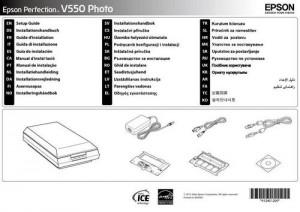 Epson Perfection V550 Photo - руководство по установке