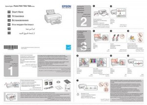 Epson Stylus Photo P50, Stylus Photo T50, Stylus Photo T60 - руководство по установке