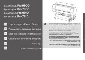 Epson Stylus Pro 9900, Stylus Pro 7900, Stylus Pro 9910, Stylus Pro 7910 - руководство по установке