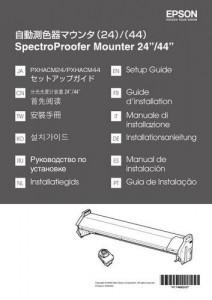 Epson Stylus Pro 9910, Stylus Pro 9908, Epson Stylus Pro 9900, Stylus Pro 9890, Stylus Pro 7910, Stylus Pro 7908, Stylus Pro 7900, Stylus Pro 7890 - руководство по установке спектрофотометра