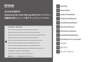 Epson SureColor SC-B6000 - руководство по установке натяжного ролика