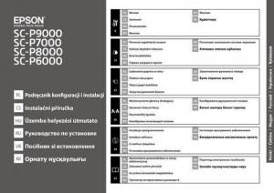 Epson SureColor SC-P9000, SureColor SC-P8000, SureColor SC-P7000, SureColor SC-P6000 - руководство по установке