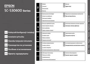 Epson SureColor SC-S30600 - руководство по установке