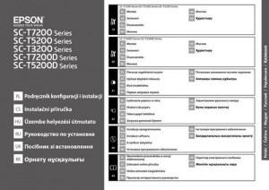 Epson SureColor SC-T7200, SureColor SC-T5200, SureColor SC-T3200, SureColor SC-T7200D, SureColor SC-T5200D - руководство по установке