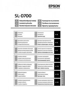 Epson SureLab SL-D700 - руководство по установке