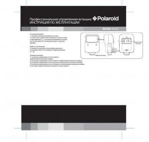Polaroid ASF18 ведомая - руководство пользователя