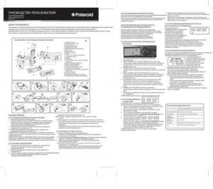Polaroid BG-E7 для Canon 7D с LCD панелью - руководство пользователя