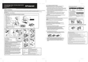 никон д90 руководство по эксплуатации - фото 5