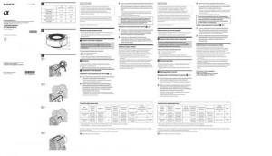 Sony 1.4X Teleconverter (SAL14TC), 2X Teleconverter (SAL20TC) - инструкция по эксплуатации
