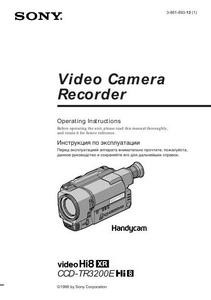 Sony CCD-TR3200E - инструкция по эксплуатации