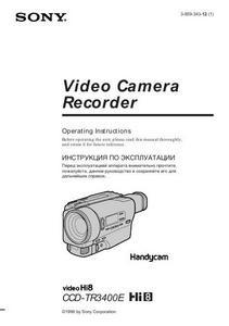 Sony CCD-TR3400E - инструкция по эксплуатации