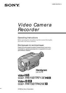 Sony CCD-TR515E, CCD-TR713E, CCD-TR415E, CCD-TR425E - инструкция по эксплуатации