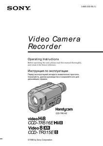 Sony CCD-TR516E, CCD-TR315E - инструкция по эксплуатации