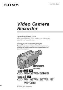 Sony CCD-TR840E, CCD-TR845E, CCD-TR411E, CCD-TR412E, CCD-TR511E, CCD-TR640E - инструкция по эксплуатации