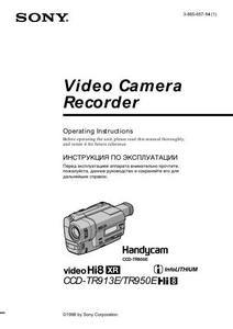 Инструкция Для Видеокамеры Sony Tr-420E