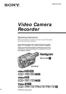 Sony CCD-TR918E, CCD-TR717E, CCD-TR417E, CCD-TR427E, CCD-TR617E - инструкция по эксплуатации