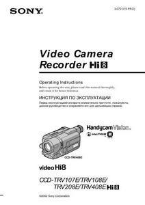 Sony CCD-TRV107E, CCD-TRV108E, CCD-TRV208E, CCD-TRV408E - инструкция по эксплуатации