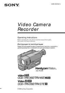 Sony CCD-TRV36E, CCD-TRV46E, CCD-TRV26E, CCD-TRV27E - инструкция по эксплуатации