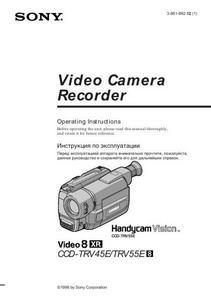 Sony CCD-TRV45E, CCD-TRV55E - инструкция по эксплуатации