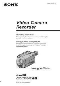 Sony CCD-TRV64E - инструкция по эксплуатации