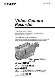Sony CCD-TRV65E, CCD-TRV3E, CCD-TRV15E, CCD-TRV23E, CCD-TRV35E - инструкция по эксплуатации