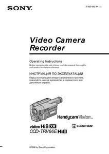 Sony CCD-TRV66E - инструкция по эксплуатации