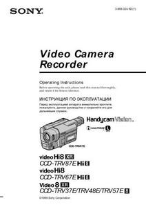 Sony CCD-TRV87E, CCD-TRV67E, CCD-TRV37E, CCD-TRV48E, CCD-TRV57E - инструкция по эксплуатации