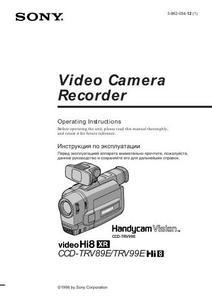 Sony CCD-TRV89E, CCD-TRV99E - инструкция по эксплуатации