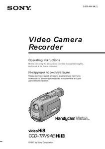 Sony CCD-TRV94E - инструкция по эксплуатации