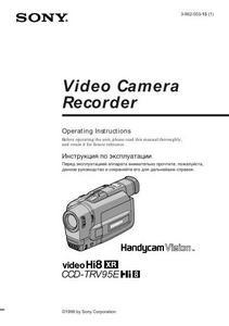 Sony CCD-TRV95E - инструкция по эксплуатации