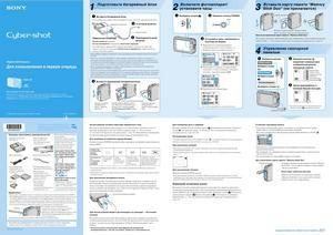 Sony Cyber-shot DSC-N1 - для ознакомления в первую очередь