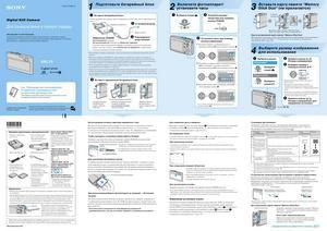 Sony Cyber-shot DSC-T5 - для ознакомления в первую очередь