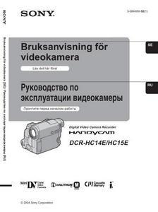 Sony DCR-HC14E, DCR-HC15E - руководство по эксплуатации