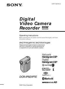Sony DCR-IP5E, DCR-IP7E - инструкция по эксплуатации