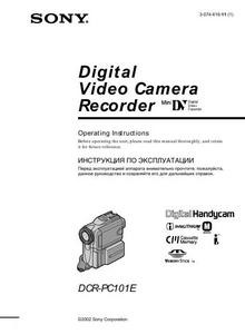 Sony DCR-PC101E - инструкция по эксплуатации