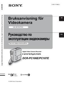 Sony DCR-PC106E, DCR-PC107E - руководство по эксплуатации