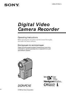 Sony DCR-PC1E - инструкция по эксплуатации