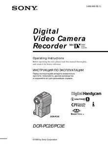 Sony DCR-PC2E, DCR-PC3E - инструкция по эксплуатации