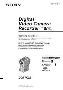 Sony DCR-PC3E - инструкция по эксплуатации