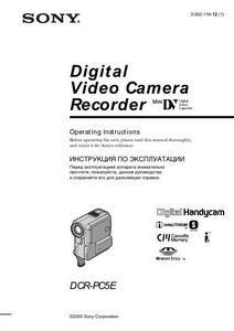 Sony DCR-PC5E - инструкция по эксплуатации