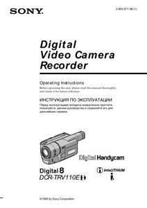 Sony DCR-TRV110E - инструкция по эксплуатации