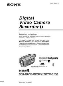 Sony DCR-TRV120E, DCR-TRV125E, DCR-TRV320E - инструкция по эксплуатации